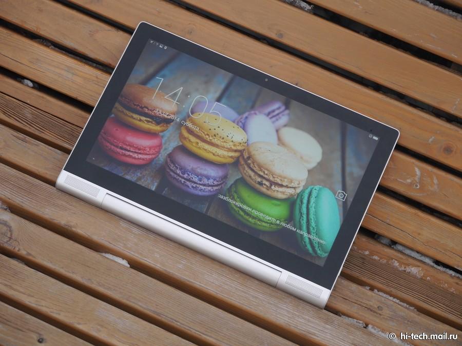 Обзор Lenovo YOGA Tablet 2 Pro: огромный планшет с проектором