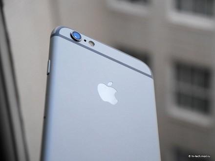 Apple придумала, как исправить внешний вид iPhone