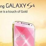 Новости / Samsung продемонстрировала GALAXY S4 в золоте