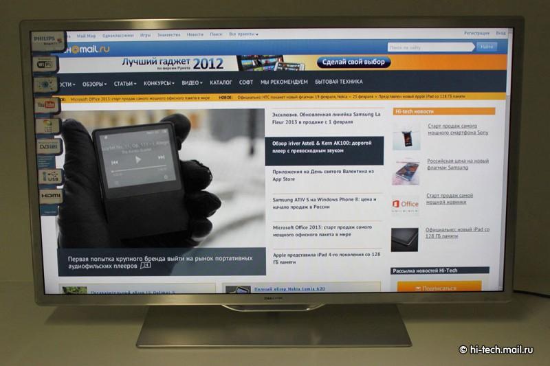 Обзор Philips PFL9707: флагманский ЖК-телевизор с локальной LED-подсветкой.