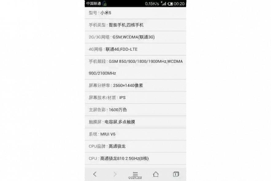 Новый смартфон от Xiaomi засветился на фотографиях
