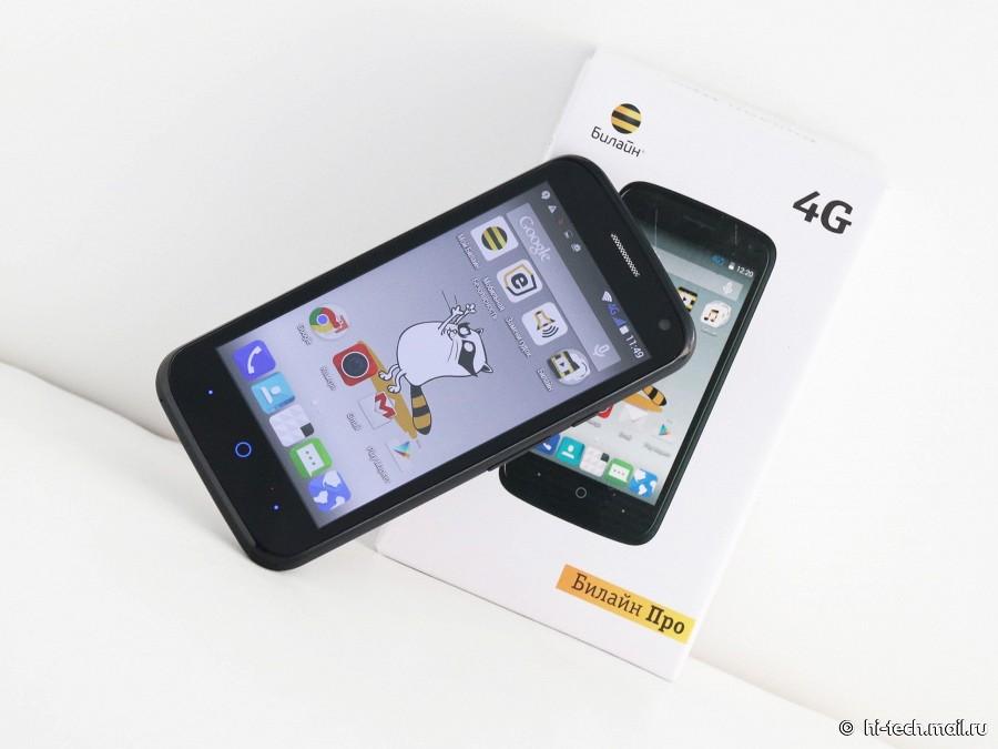 Билайн Про: недорогой смартфон с 4G