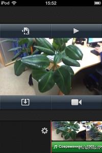 Обзор apple ipod touch 4 новое поколение