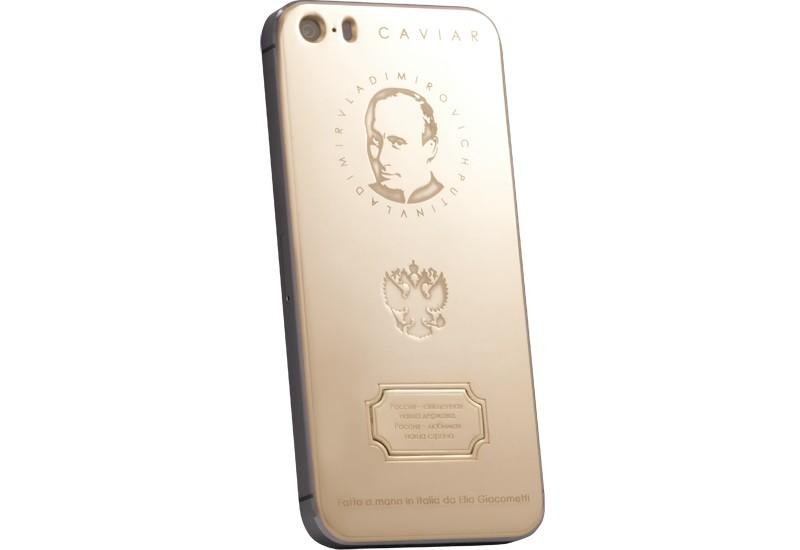 золотые iPhone с портретом Путина D536ebaf45106ddb3fd2d12617dd