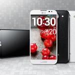 Новости / LG Optimus G Pro первым получит новый процессор Qualcomm