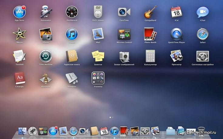 Как на макбуке сделать с экрана