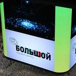 Новости / Инновации Panasonic для Олимпиады-2014
