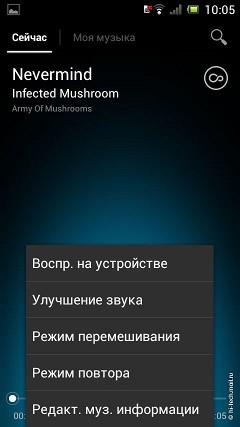Обзор Sony Xperia J. Недорогой смартфон в дизайне флагмана