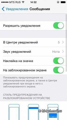 Обзор apple ios 8 новая система для iphone и