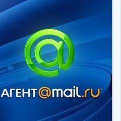 Как взломать Mail.Ru Агент?