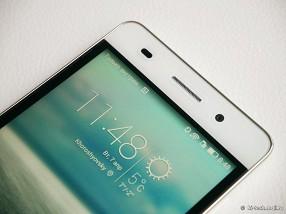 Четвертая волна продаж Huawei Honor 4C по уникальной цене