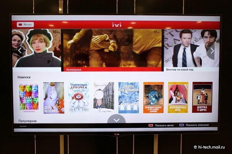 фильмы 3d скачать на рутреккер