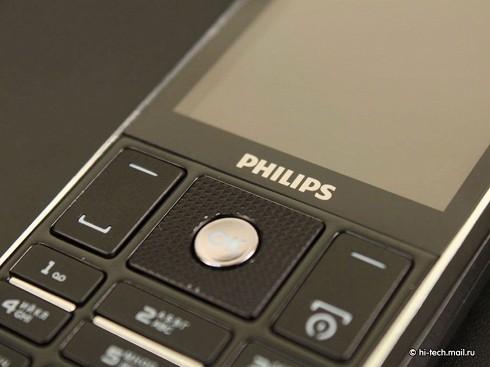 Сотовый телефон Sony Xperia tipo dual ST21i2 Black Артикул: 106963.  Поддержка двух SIM-карт, 3G, Сотовый телефон.