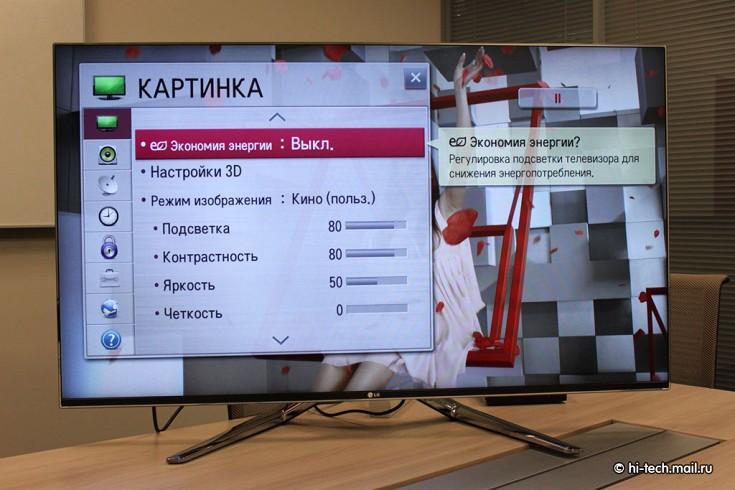 смену лж телевизор почему не показывает на весь экран присмотритесь составу термобелья