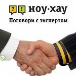 Новости / «Билайн» и «ИОН» объявили о строительстве розничной сети магазинов под брендом НОУ-ХАУ