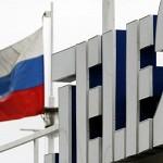 Новости / В России появился четвертый федеральный сотовый оператор