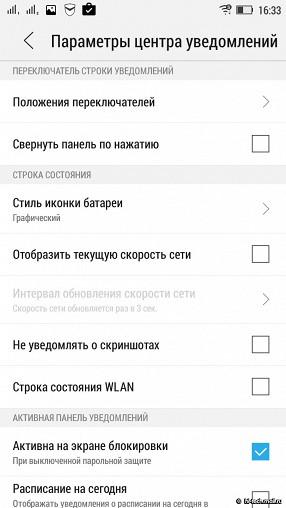 Комментарии к обзору обзор lenovo s90