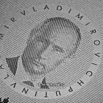 Новости / В России стартуют продажи титанового «Путинфона»