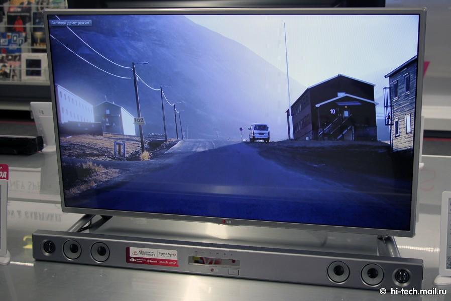 Уйму вариантов дизайна телевизоров