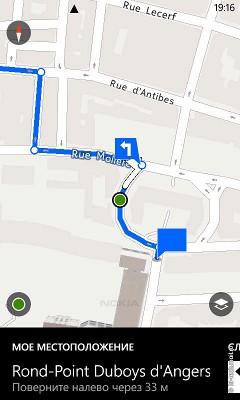 В Картах Nokia есть информация о движении общественного транспорта - на карты наложена схема метро...