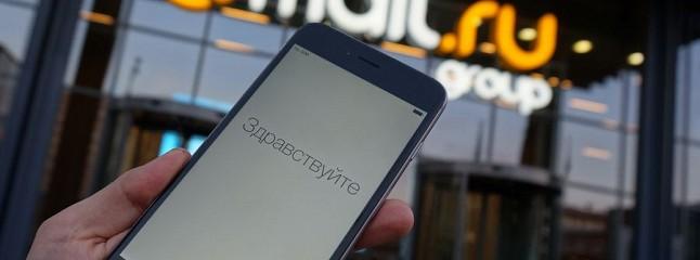 Обзор iPhone 6 Plus: первый большой смартфон Apple