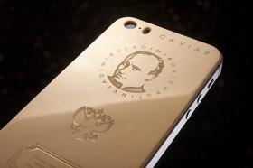 золотые iPhone с портретом Путина 8bc102f59c1ad037e2f1aed9f5ee
