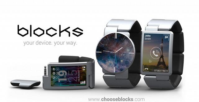 Часы скоро поступят в продажу hi tech mail
