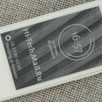 Новости / YotaPhone поступил в продажу