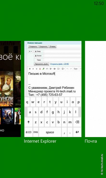 Windows mobile как известно windows mobile ausmalbilder - bilder qip pda windows