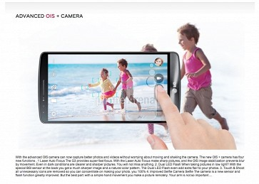 LG G3: особенности флагмана