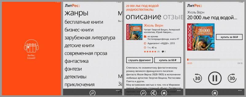 Nokia подборка полезных и бесплатных