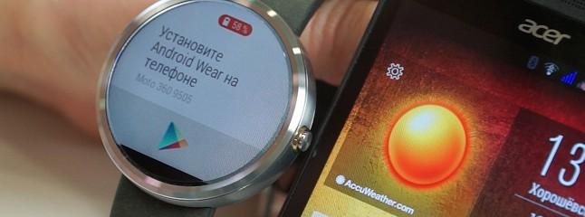 Видео: обзор стильных смарт-часов Moto 360 на Android Wear