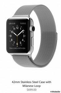 Сооснователь Apple все еще не получил Apple Watch