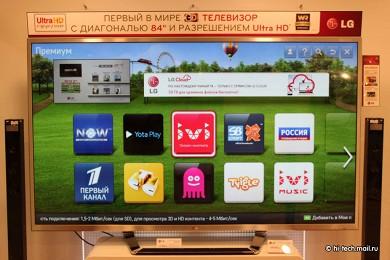 Как обычно на главном экране smart tv