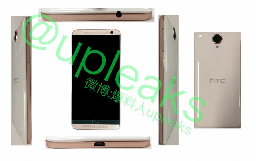 Пластиковый фаблет HTC: новые фото