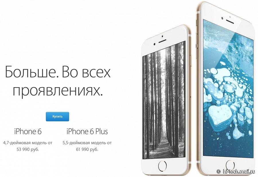 Apple iPhone дешевеют в России