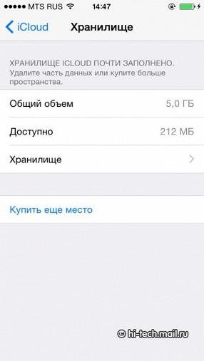 Обзор apple ios 8 новая система для iphone и