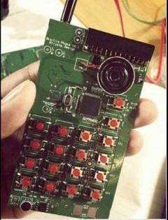 Первый в мире телефон для слепых