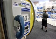 В Москве появятся таксофоны с Wi-Fi и зарядками для телефонов