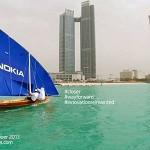 Новости / 22 октября Nokia представит сразу 6 новых устройств