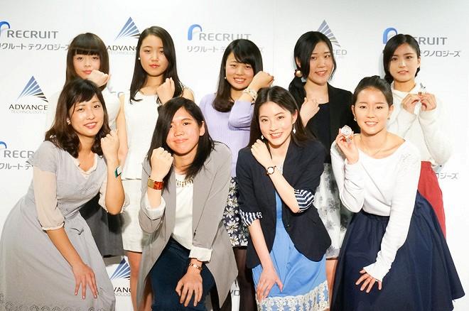 Японки предпочитают носимую электронику «от кутюр»