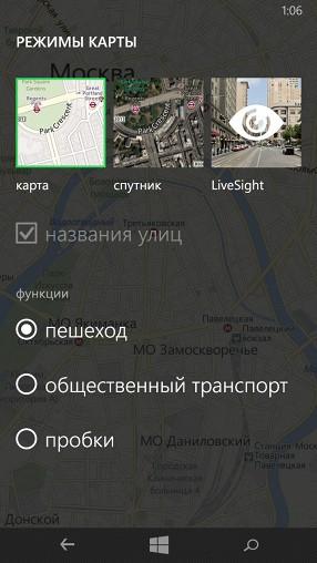 Обзор nokia lumia 735 недорогой смартфон с