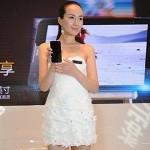 Новости / Первый смартфон с NVIDIA Tegra 4 представлен официально