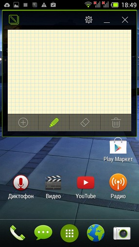 Обзор acer liquid e3 тонкий смартфон с 2 sim