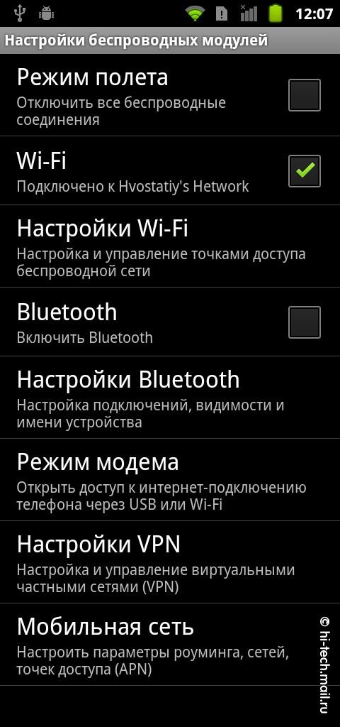 Приложение Hi Suite поддерживает синхронизацию по кабелю или при