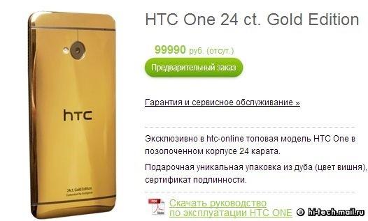 http://hi-tech.imgsmail.ru/hitech_img/source/cd/fd/856b12ab877930f2b1fac32848c3.jpg