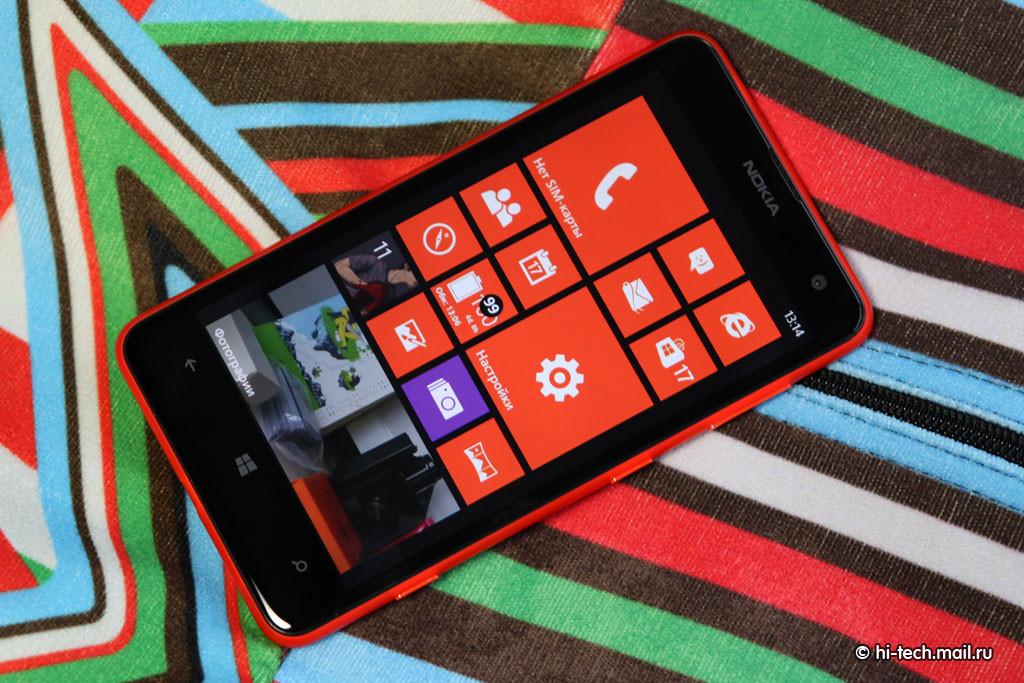Интернет-магазин Сотел ПермьОбзоры Nokia Lumia 625