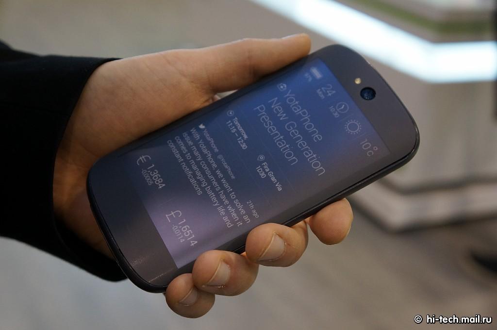 http://hi-tech.imgsmail.ru/hitech_img/source/f9/a7/d7b672b39be5b2dbfe451324493a.jpg