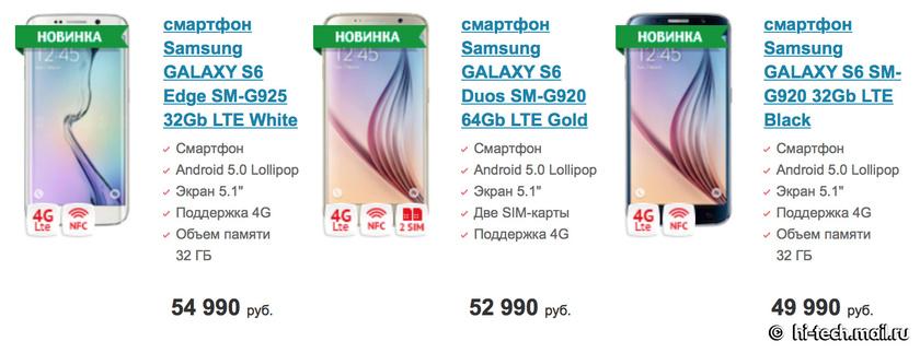 Samsung Galaxy S5 Duos - Цены, обзоры