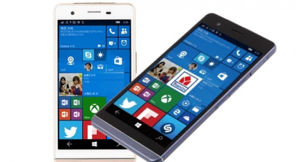 Японская компания представила самый тонкий Windows-смартфон